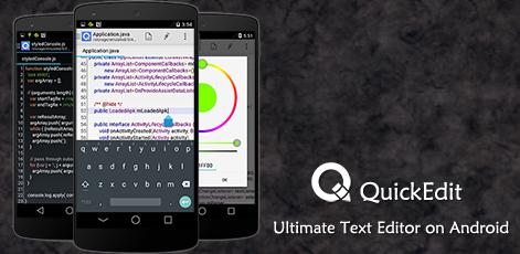 QuickEdit Text Editor | Rhythm Software